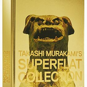 村上隆のスーパーフラット・コレクションの画像