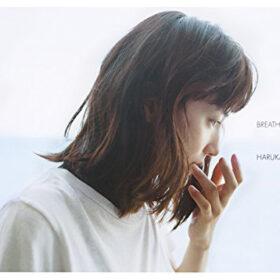 綾瀬はるか写真集 『BREATH』/高橋 ヨーコ  4月14日 発売の画像