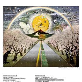 あらゆる分野の空間をビジュアルと記事で紹介する『空間 -ku:kan- vol.08』5月27日より発売の画像