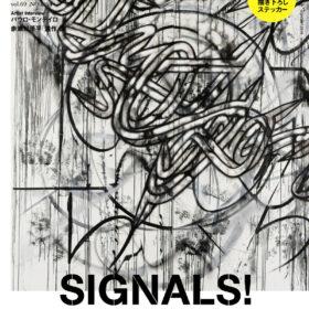 フューチュラ2000、ホセ・パルラ、PHASE2、COCO144も登場!『美術手帖』6月号はグラフィティ特集の画像
