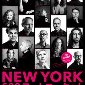 ニューヨークの最先端アートを99ドルから展示販売!「NY$99アートマーケット」の画像