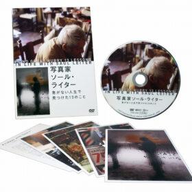DVD 「写真家ソール・ライター 急がない人生で見つけた13のこと」半生を追うドキュメンタリー、待望のDVD化!の画像