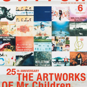 SWITCH Vol.35 No.6 THE ARTWORKS OF Mr.Children 5月20日発売の画像
