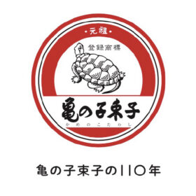 BEAMS JAPANにて、「亀の子束子の110周年記念イベント」を6月7日より開催の画像
