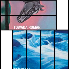 「横尾忠則 十和田ロマン展 POP IT ALL」十和田市現代美術館で6月17より開催の画像
