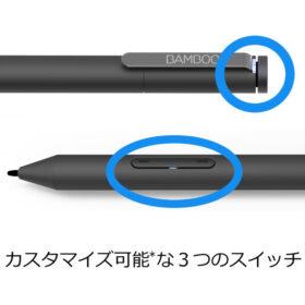 ワコム、Windows 10デバイスで利用できる スマートスタイラスペン「Bamboo® Ink」を発売の画像