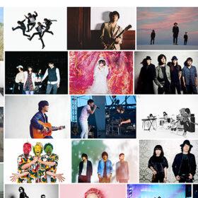 『Reborn-Art Festival 2017 × ap bank fes』タイムテーブル発表!チケット好評発売中!の画像