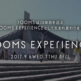 アッシュ・ペー・フランス主催、日本最大級の最新 クリエイターの祭典!rooms EXPERIENCE 35 開催の画像