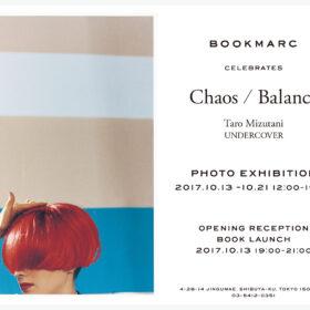 写真家・水谷太郎によるアンダーカバーのパリコレの舞台裏を記録した作品集が遂に登場!その出版を記念してBOOKMARCにて写真展開催!の画像