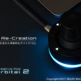 クリエイターの作業を革新する最新型入力デバイス 「O2」 販売開始の画像