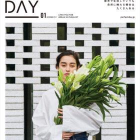 ライフスタイルメディア『PERFECT DAY』雑誌創刊&WEBサイトオープンの画像