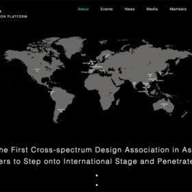 ADP国際デザイナー合同展覧会を10月25日(水)より東京で開催の画像