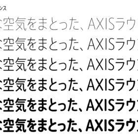 タイププロジェクト、AXISラウンドシリーズのコンデンス・コンプレスを発表の画像