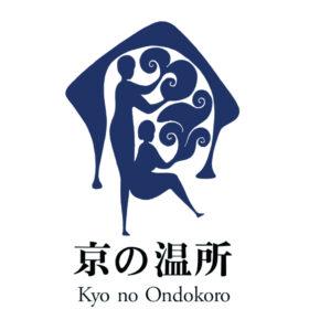 デザイナー 皆川明氏と建築家 中村好文氏がディレクションを担当する、京町家を活用した宿泊施設『京の温所』オープンの画像