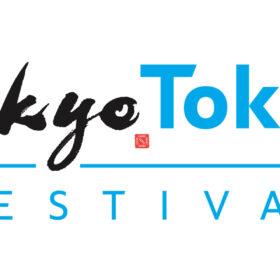 「Tokyo Tokyo FESTIVAL 企画公募」東京の街を舞台に、斬新で独創的な企画を募集!の画像