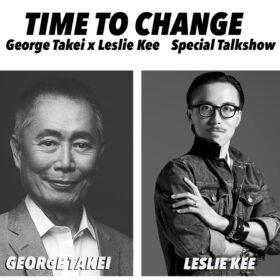 ハリウッド俳優ジョージ・タケイと写真家レスリー・キー、「偏見を超え、未来を変える」を語る。LGBTフォト企画「OUT IN JAPAN」公開撮影の画像