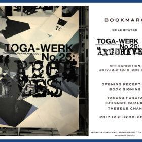古田泰子が手掛ける「TOGA」20周年記念ブックがローンチ!写真家鈴木親と「WERK」のテセウス・チャンを迎えイベント開催!の画像