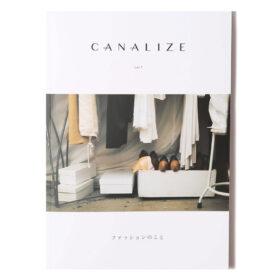 つくるのありかたを発信する『CANALIZE』から、2冊目となる書籍『CANALIZE BOOK vol.1 ~ファッションのこと~』が発売の画像