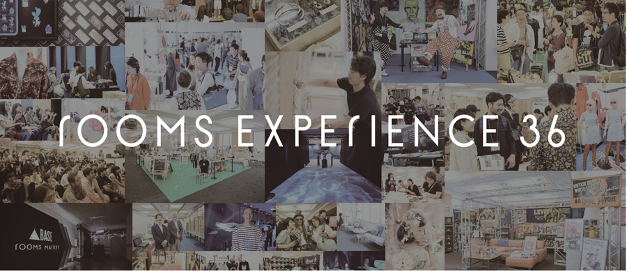 「rooms EXPERIENCE 36」2月21日〜23日まで、五反田TOC にて開催