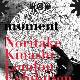 木梨憲武さん 6月にロンドンで初個展最新作披露。大阪からの巡回展の一部を海外でも紹介の画像