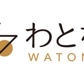 日本の職人×世界のデザイナー。伝統工芸の新しい輝きを感じるセレクトショップ「わとな WATONA」東京ミッドタウンにオープン!の画像