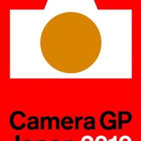 カメラグランプリ2019 大賞はパナソニック「LUMIX S1R」の画像