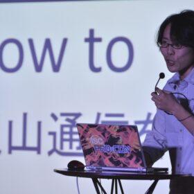 クリエイティビティの競演「ISCプログラミング コンテスト2019」を開催の画像