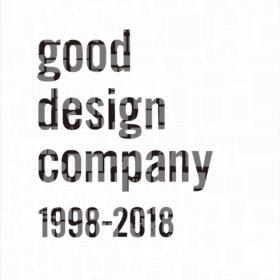 アイデア特別編集 good design company 1998-2018の画像