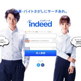 Indeed Japan主催 オウンドメディアリクルーティングサミットvol.3~デザイン経営と採用ブランディング~に開催!の画像