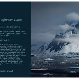 Lightroom Classic アップデート。新機能シャープネスをコントロールできるテクスチャスライダー。の画像