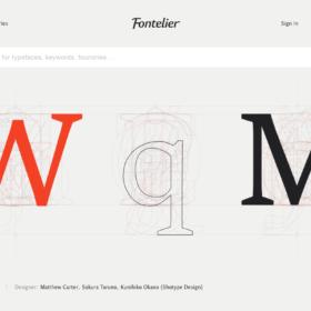 モリサワ 米国でフォントダウンロード販売サービス「Fontelier」を公開の画像