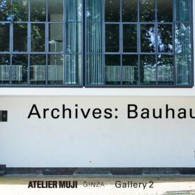 ATELIER MUJI GINZA 『Archives: Bauhaus』 展 開催のお知らせの画像