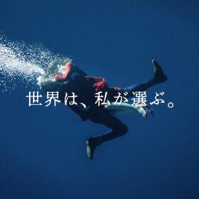 気鋭映画監督 井樫彩が手掛ける『SHINING RED FISH』(PARCO 2019SS)/『溶ける』上映&トークイベントをアップリンク吉祥寺で開催の画像