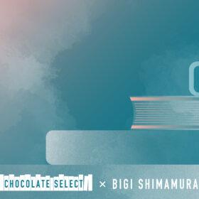CHOCOLATEのプランナーが青山ブックセンター本店の棚をプロデュース!の画像