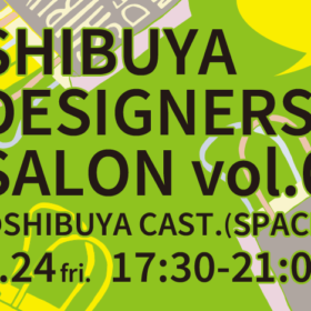 クリエイターとそのサポーターが出会い・学びあう場「SHIBUYA DESIGNERS SALON」スタート!の画像
