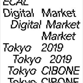 【CIBONE】ECAL Digital Market 国内初開催。2019年5月23日(木)スタートの画像