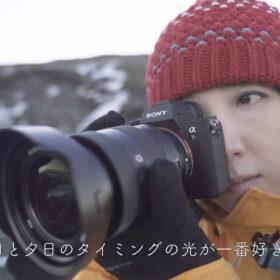 トラベルフォトグラファーKYON.J氏のアイスランド撮影に密着したドキュメンタリー動画公開の画像