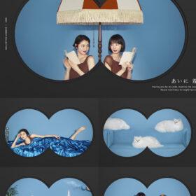 長澤まさみさんと夏帆さんがサマートリップ!?吉田ユニさんのクリエイティブディレクションで送るLOWRYS FARM2021夏ビジュアル公開!の画像