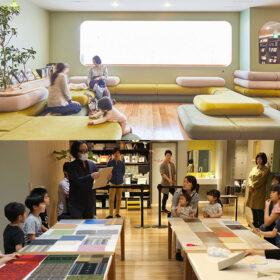 【求人情報】豊かな公的空間を一緒につくるデザイナーを募集します。の画像