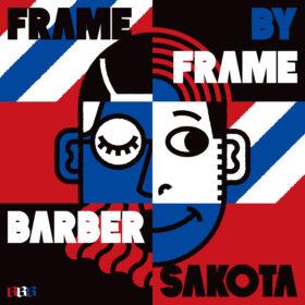 【代官山 蔦屋書店】下高井戸にあるバーバー「BARBER SAKOTA」キューレーションによる注目若手アーティストの作品を展示・販売するフェア『Frame by Frame』を開催の画像