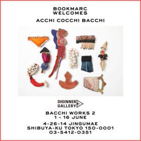デザイナー高橋彩子が世界中の民族衣装の布や端材等を素材に作るバッチ「Acchi Cocchi Bacchi」作品集の新装版出版を記念し『BOOKMARC』にて個展を開催!の画像