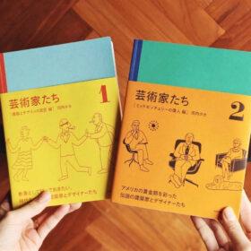 <オンラインで開講>河内タカが解説!教養として知っておきたい、20世紀の建築家とデザイナーたち【NHK文化センター】の画像