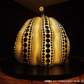 松本PARCO 6Fワンフロアに現代アート展示スポット「パルコde美術館」が登場!の画像