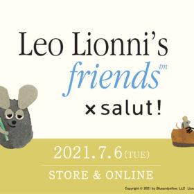 絵本の世界感をそのままお部屋に飾れる「レオ・レオ二×salut!」コラボアイテム発売決定!