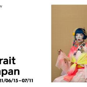 アマナ、公募による写真アワード「Portrait of Japan」開催決定!の画像