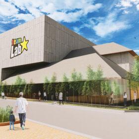 チームラボのミュージアムがオープンする京都駅東南部エリアに、ニューヨークのメガギャラリーPACEのCEOらが設立した一大アート事業「Superblue」が参画。の画像