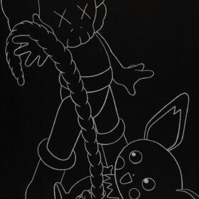 ストリートカルチャーから美術史を塗り替えたアーティスト「KAWS(カウズ)」作品の新たな共同オーナー権を来週6/29(火)19:30〜、来月7/13(火)19:30〜と連続して販売開始!の画像