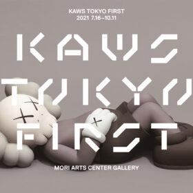ユニクロ KAWS国内初大型展覧会のための特別なコラボレーション「KAWS UT」2021年7月30日発売の画像