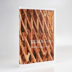 隈 研吾の超大型版写真集「KUMA Kengo WOOD – Materiality of Architecture」の刊行を記念した展覧会を銀座 蔦屋書店にて開催。の画像