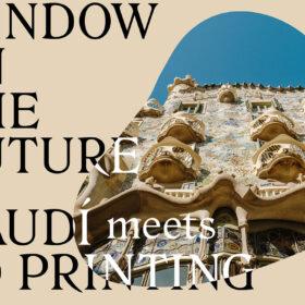 もしガウディが現代の最先端3Dプリンティング技術に出逢ったら…「未来をひらく窓―Gaudí Meets 3D Printing」の画像
